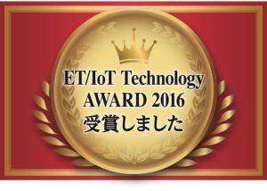 award_yoko